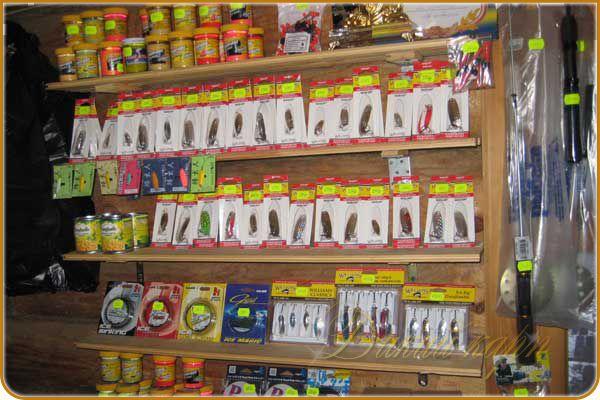 рыболовные магазины на каширском шоссе