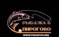 пирогово логотип