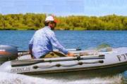 лодка Патриот