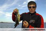 Алексей Шанин с рыбой