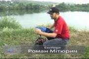 Роман Митюрич