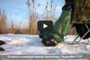 фрагмент с видео о зимней рыбалке