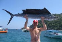 рыбалка Вьетнам
