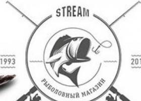 Рыболовный магазин Stream SPB