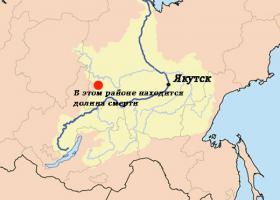 Река Вилюй на карте России