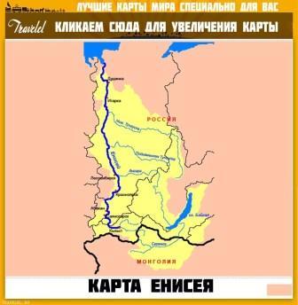 Енисей на карте России