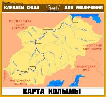 Колыма на карте России