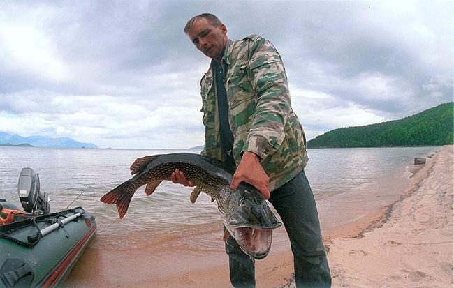 рыбалка на сегодня второе озеро