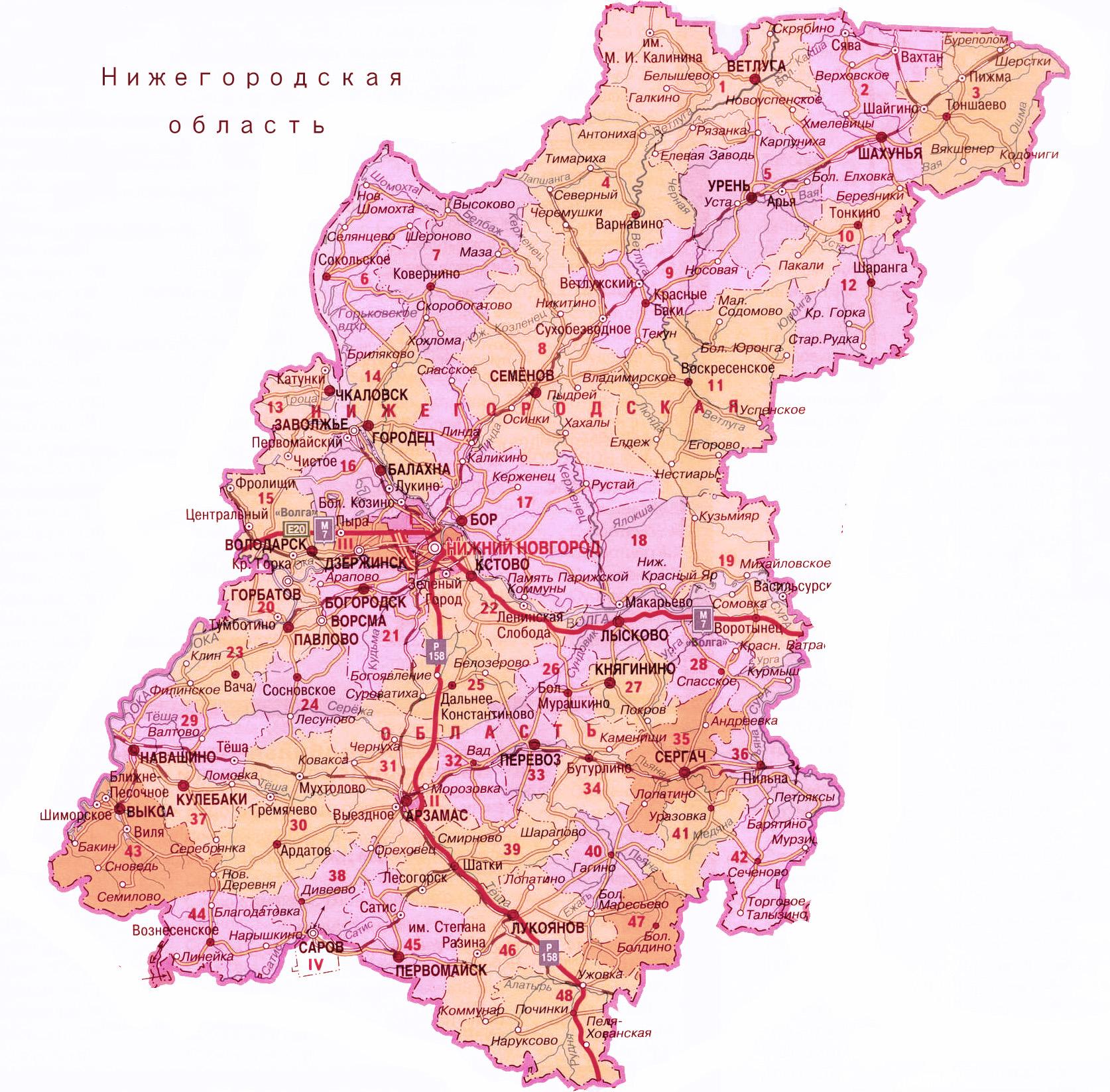 домик карта нижегородской области по районам картинки приколов