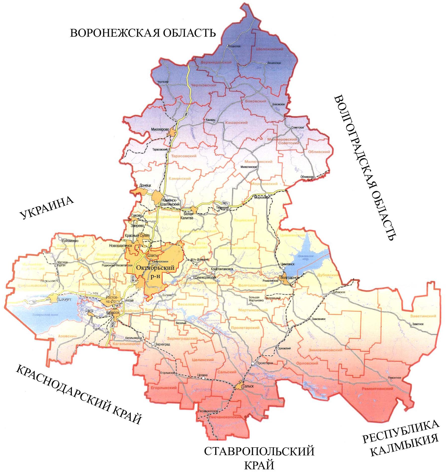 общая площадь ростовской области