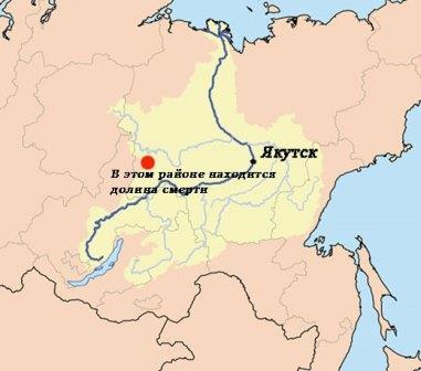 Вилюй на карте России